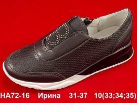 Ирина Туфли HA72-16 31-37