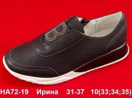 Ирина Туфли HA72-19 31-37