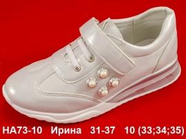 Ирина Туфли HA73-10 31-37