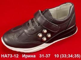 Ирина Туфли HA73-12 31-37