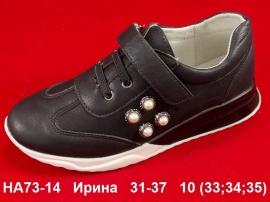 Ирина Туфли HA73-14 31-37