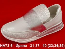 Ирина Туфли HA73-6 31-37