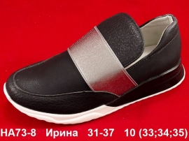 Ирина Туфли HA73-8 31-37