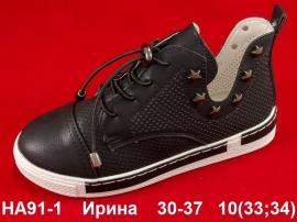 Ирина Туфли HA91-1 30-37