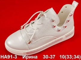 Ирина Туфли HA91-3 30-37