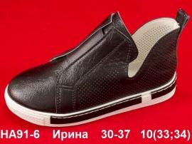 Ирина Туфли HA91-6 30-37
