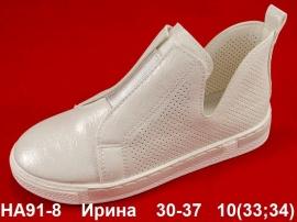 Ирина Туфли HA91-8 30-37