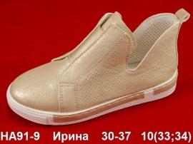 Ирина Туфли HA91-9 30-37