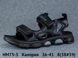 Калория Сандалии HM75-5 36-41