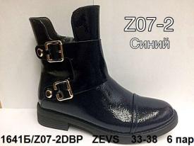 Zevs. П/сапожки демисезонные Z07-2DBP 33-38