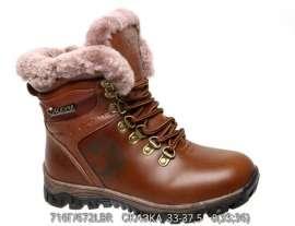 Сказка. Ботинки 672LBR 33-37,5