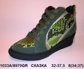 Сказка. Ботинки 8970GR 32-37,5