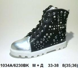 М+Д. Ботинки для девочек 6230BK 33-38