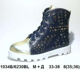 М+Д. Ботинки для девочек 6230BL 33-38
