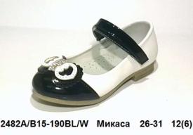 Микаса. Туфли B15-190BL/W 26-31