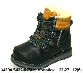 Колобок. Ботиночки зимние