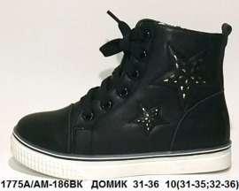 Домик. Кеды зимние AM-186BK 31-36