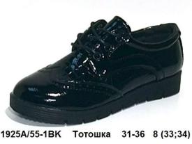 Тотошка. Туфли высокие DY55-1BK 31-36