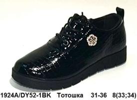 Тотошка. Туфли высокие DY52-1BK 31-36