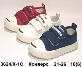 Конверс. Кеды K-1C WHITE 21-26