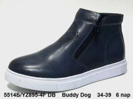 Buddy Dog. Демисезонные ботинки