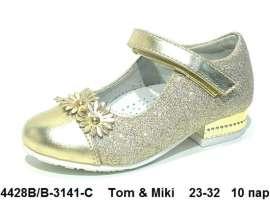 Том. Мики. Туфельки B-3141-C 23-32