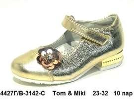 Том. Мики. Туфельки B-3142-C 23-32