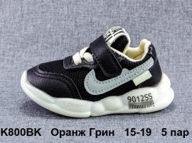 Оранж Грин Кроссовки закрытые K800BK 15-19