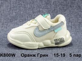 Оранж Грин Кроссовки закрытые K800W  15-19