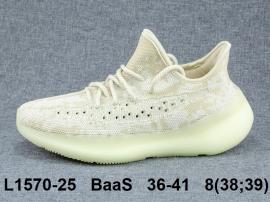BaaS Изи Буст - Носки Кроссовки L1570-25 36-41