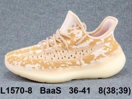 BaaS Изи Буст - Носки Кроссовки L1570-8 36-41