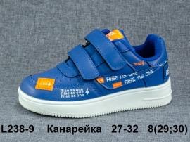 Канарейка Кроссовки закрытые L238-9 27-32