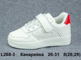 Канарейка Кроссовки закрытые L268-3 26-31