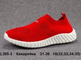 Канарейка Изи Буст - Носки Кроссовки L395-3 31-36