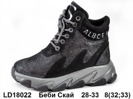 Беби Скай Ботинки зимние LD18022 28-33