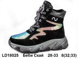 Беби Скай Ботинки зимние LD18025 28-33