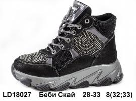 Беби Скай Ботинки зимние LD18027 28-33