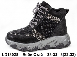 Беби Скай Ботинки зимние LD18028 28-33