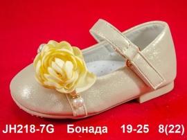 Бонада Туфли JH218-7G 19-25