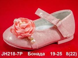 Бонада Туфли JH218-7P 19-25
