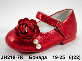 Бонада Туфли JH218-7R 19-25