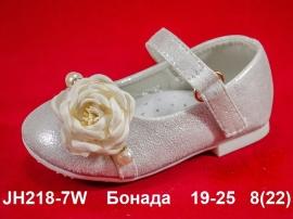 Бонада Туфли JH218-7W 19-25