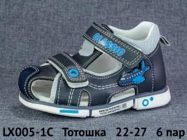 Тотошка Сандалии LX005-1C 22-27