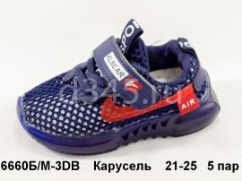 Карусель. Кроссовки летние M-3DB 21-25
