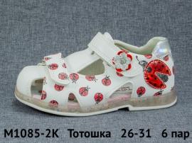 Тотошка Сандалии M1085-2K 26-31