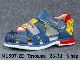 Тотошка Сандалии M1507-2E 26-31