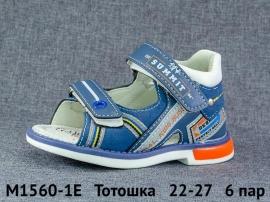 Тотошка Сандалии M1560-1E 22-27