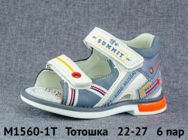 Тотошка Сандалии M1560-1T 22-27