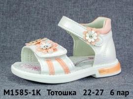 Тотошка Сандалии M1585-1K 22-27