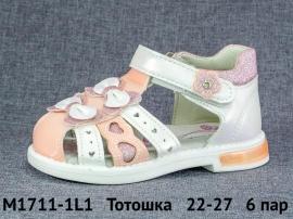 Тотошка Сандалии M1711-1L1 22-27